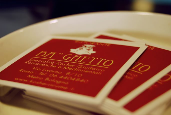 BaghettoLivorno-02-94070